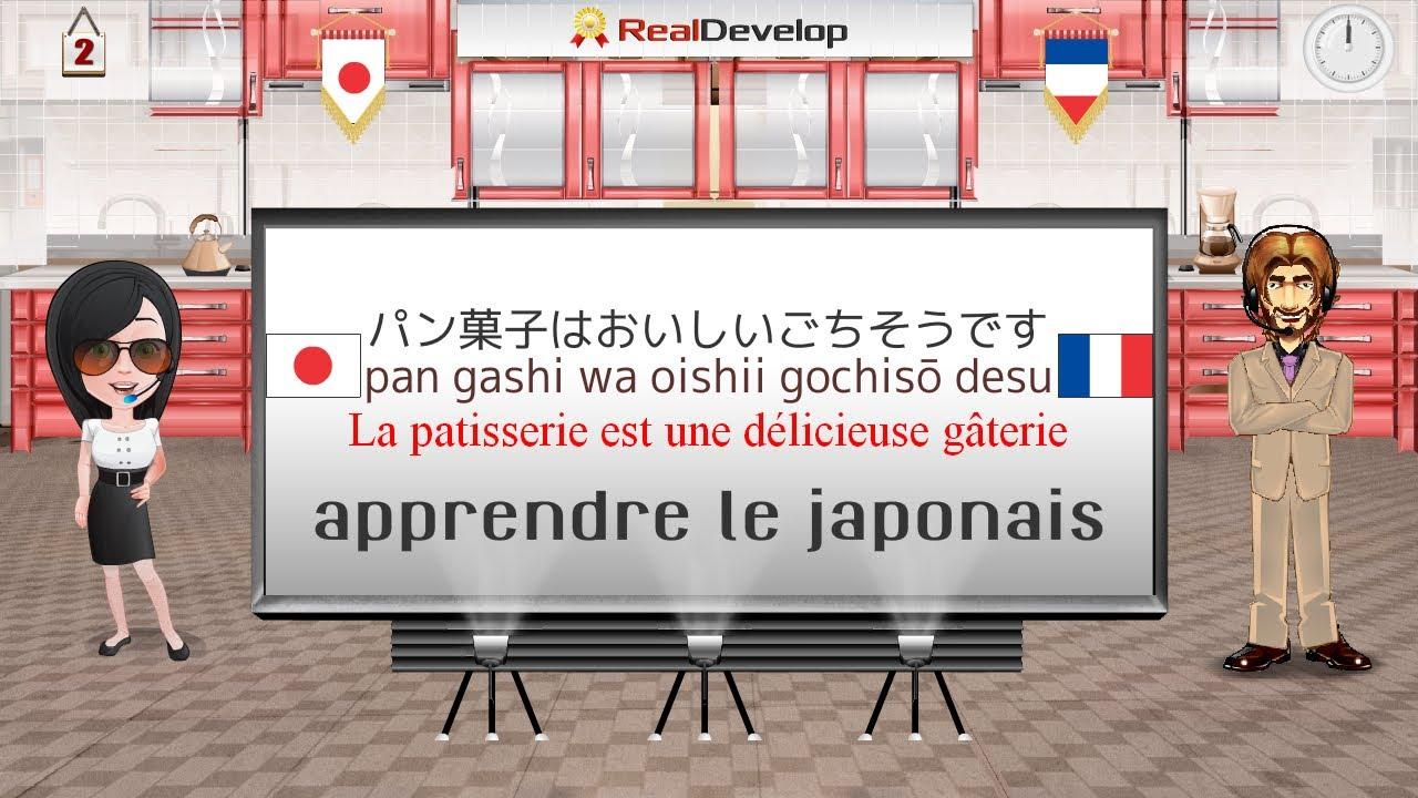 apprendre a parler le japonais