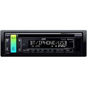 autoradio cd usb pas cher