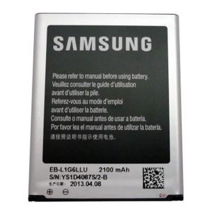 batterie s3 haute capacité