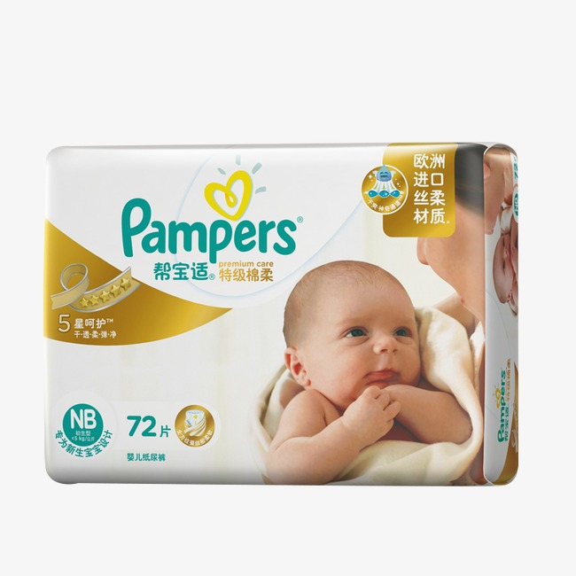 bébé pampers