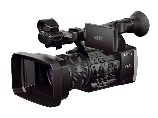 camera professionnelle prix