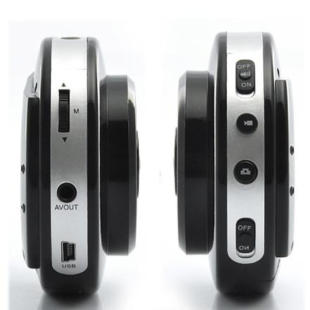camera surveillance voiture detecteur de mouvement