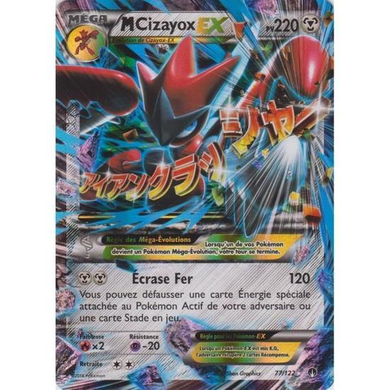 cartes pokemons ex