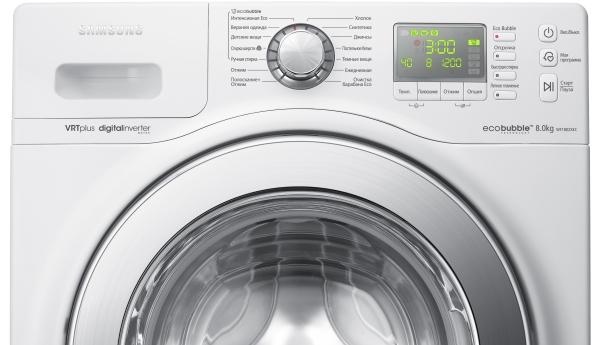 classement machine à laver
