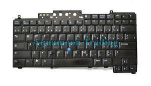 clavier dell latitude d630