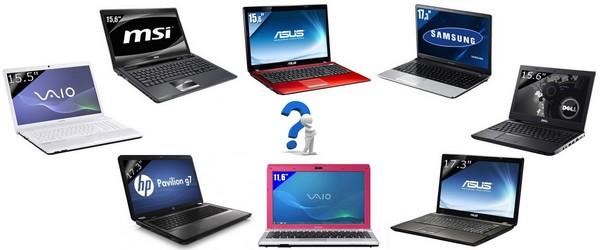 comment choisir un ordinateur