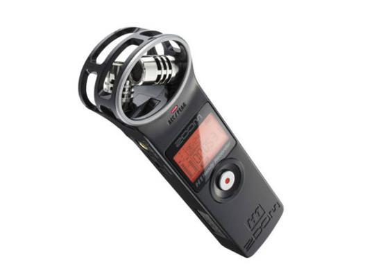 enregistreur micro pc