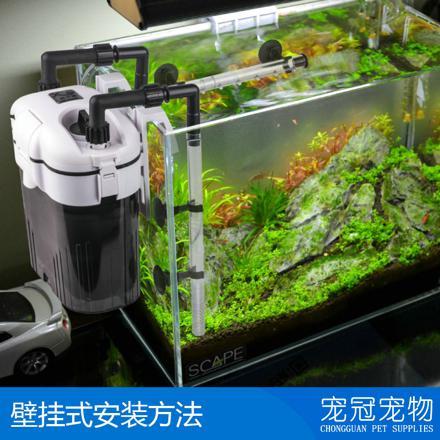 filtre aquarium externe silencieux
