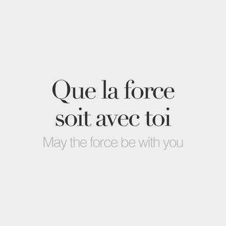 force traduction anglais