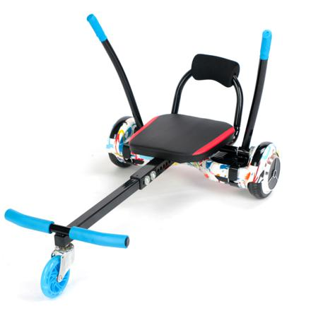 hoverboard chaise