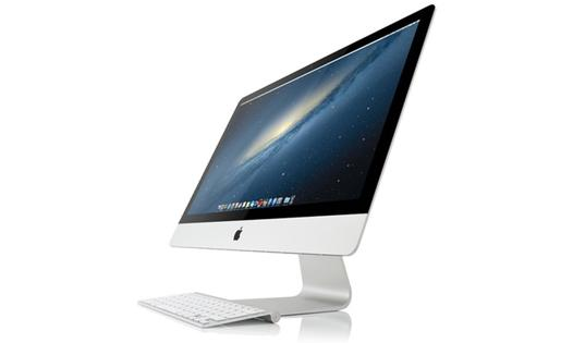 imac 21.5 reconditionné