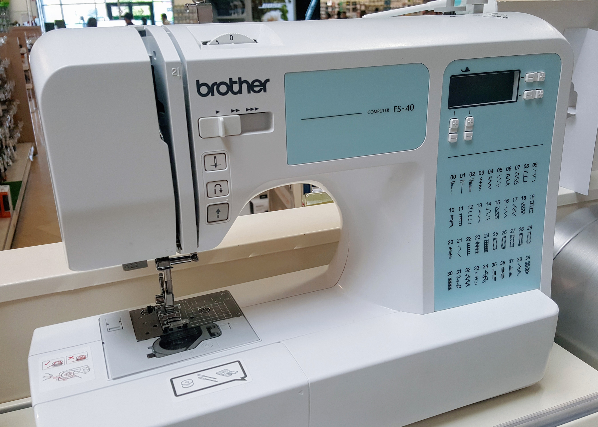 machine a coudre brother fs40