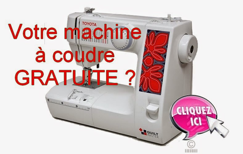 machine a coudre  qualité