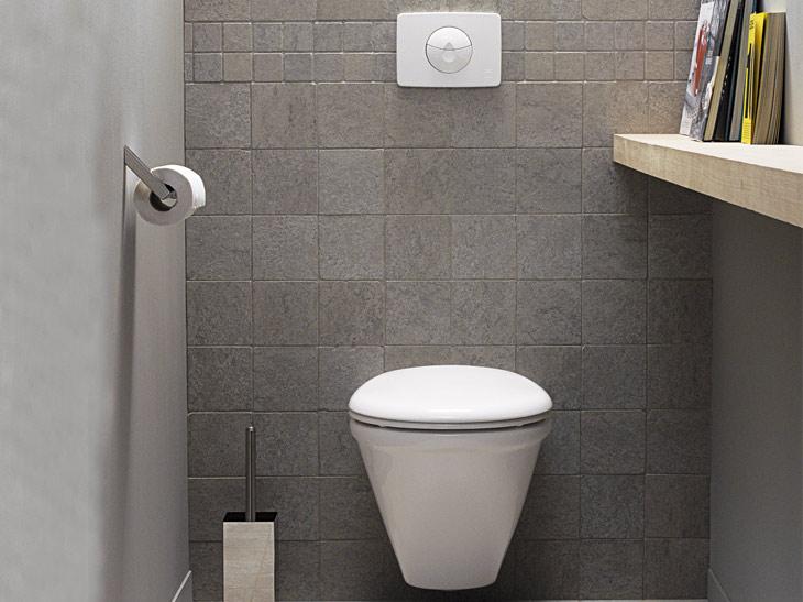 meilleur wc suspendu