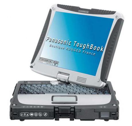 ordinateur portable etanche antichoc