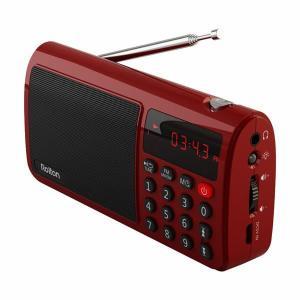petite radio portable pas cher