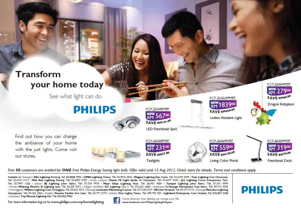 philips promotions