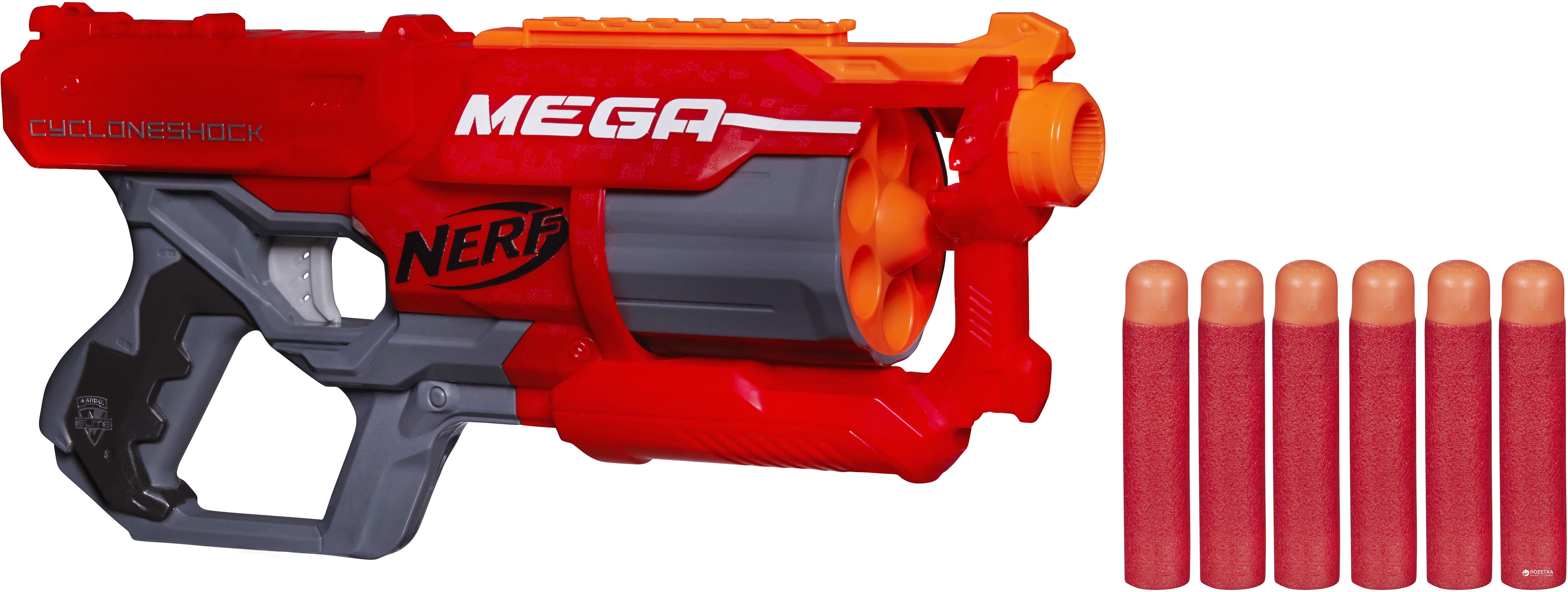 pistolet mega nerf