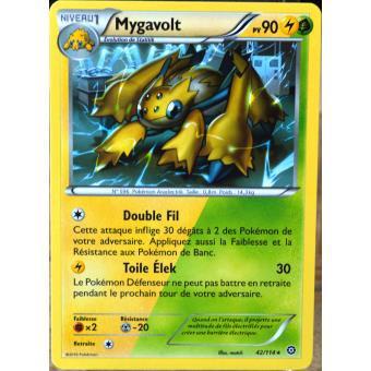 prix carte pokemon