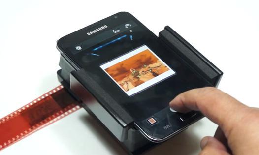 scanner pour negatif
