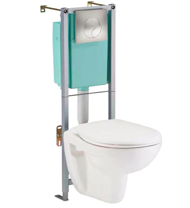 siamp wc