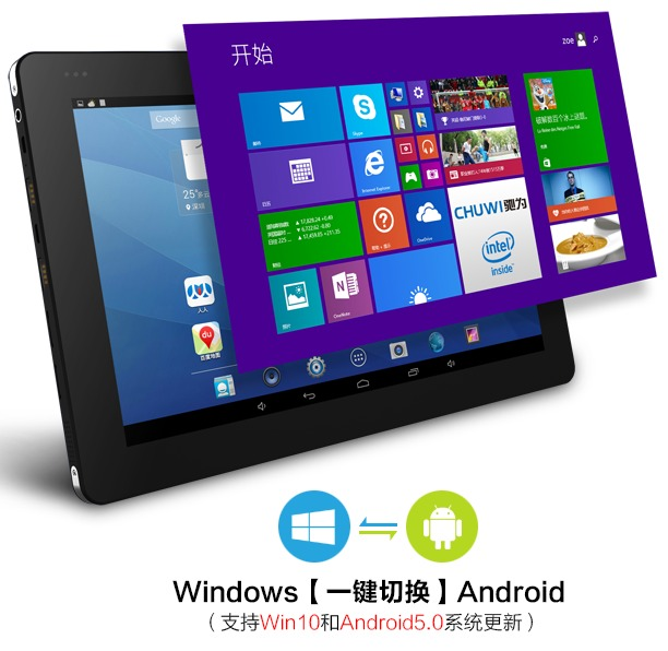 tablette dual boot